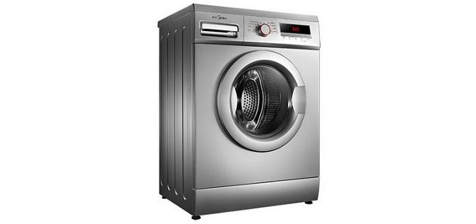 驺jm�(�w����e�_滚筒洗衣机型号为mg70-1232e(s),洗涤容量7kg,2级能效,洗涤功率为140w