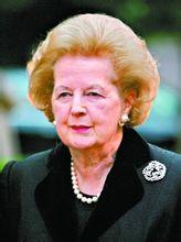 英国已故首相撒切尔夫人