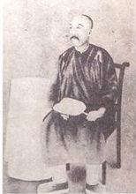 台湾省首任巡抚刘铭传被誉为台湾近代化之父