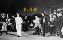 1959年《秋瑾》袁雪芬饰秋瑾