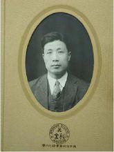 秦仁昌1929年在南京留影