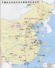 中国近代民族工业和铁路的主要分布