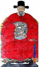 卢琦画像(泉州艺术学校陈勇勇\传)
