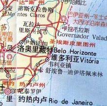 圣埃斯皮里图州位于巴西东南角