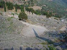 德尔斐考古遗址