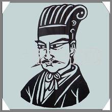 北汉英武帝刘继元