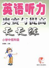 南京大学出版社