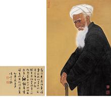 维吾尔族老汉