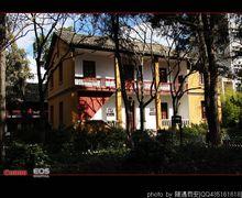 李广田故居