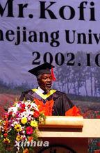 联合国秘书长安南访问浙江大学