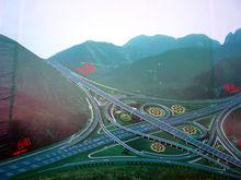 山西省榆社---和顺高速公路