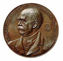 1895年德国纪念铜章
