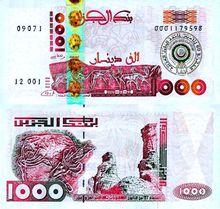 阿尔及利亚 第纳尔
