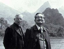 日本京都大学名誉教授吉川幸次郎