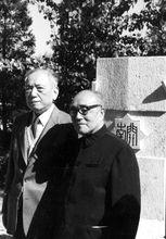 1986年黄钰生(右)与陈省身合影
