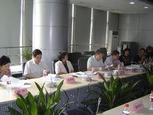 项目评估会议现场5