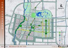 《宁阳县城总体规划》中的城市性质