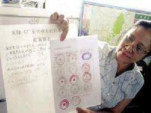 广州业委会参与人大立法体现人民主权原则