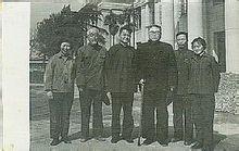 中国文字改革委员会成员
