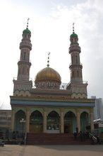 保安族清真寺