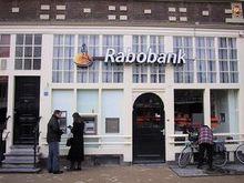荷兰合作银行阿姆斯特丹的一间分行