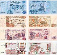 阿尔及利亚纸币