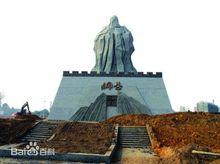 位于安徽潜山境内的皖公像