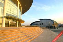 江苏师范大学体育馆、游泳馆