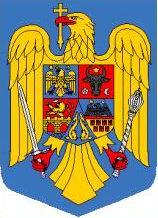 罗马尼亚国徽