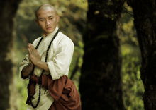 张纪中版《新西游记》中的唐僧