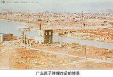 广岛爆炸后图片