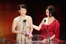 2009香港金像奖(左:叶童-右:夏文汐)