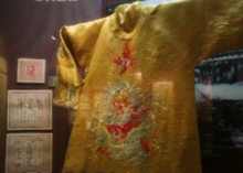 黄缎绣龙朝袍
