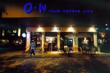 青田咖啡馆