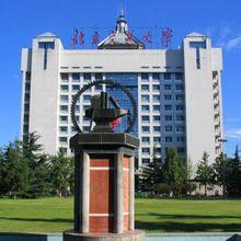 北京铁路管理传习所(今北京交通大学)