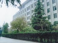 西安财经学院
