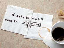 二次方程的求根公式