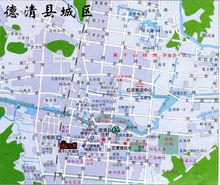 德清县城区地图