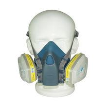 硫化氢气体防毒半面罩