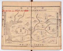 饶州府地图