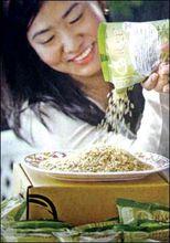 碧差汶府速食米