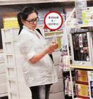 李丽珍挺大肚逛超市