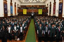 香港大学新生入学典礼