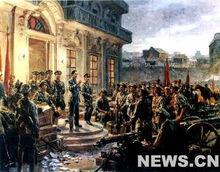 土地革命时期