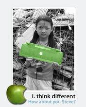 绿色和平组织反废弃物图片