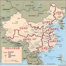 中国各大军区分布