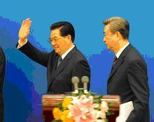 胡锦涛出席峰会