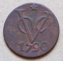 刻有荷兰东印度公司标志的钱币