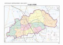 北辰区行政区划图