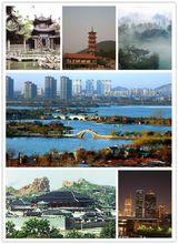 开放开明、创业创新(徐州)